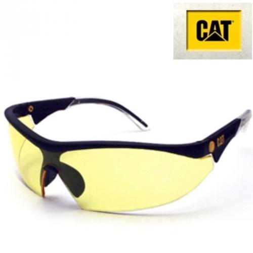 Schutzbrille Digger112 gelb